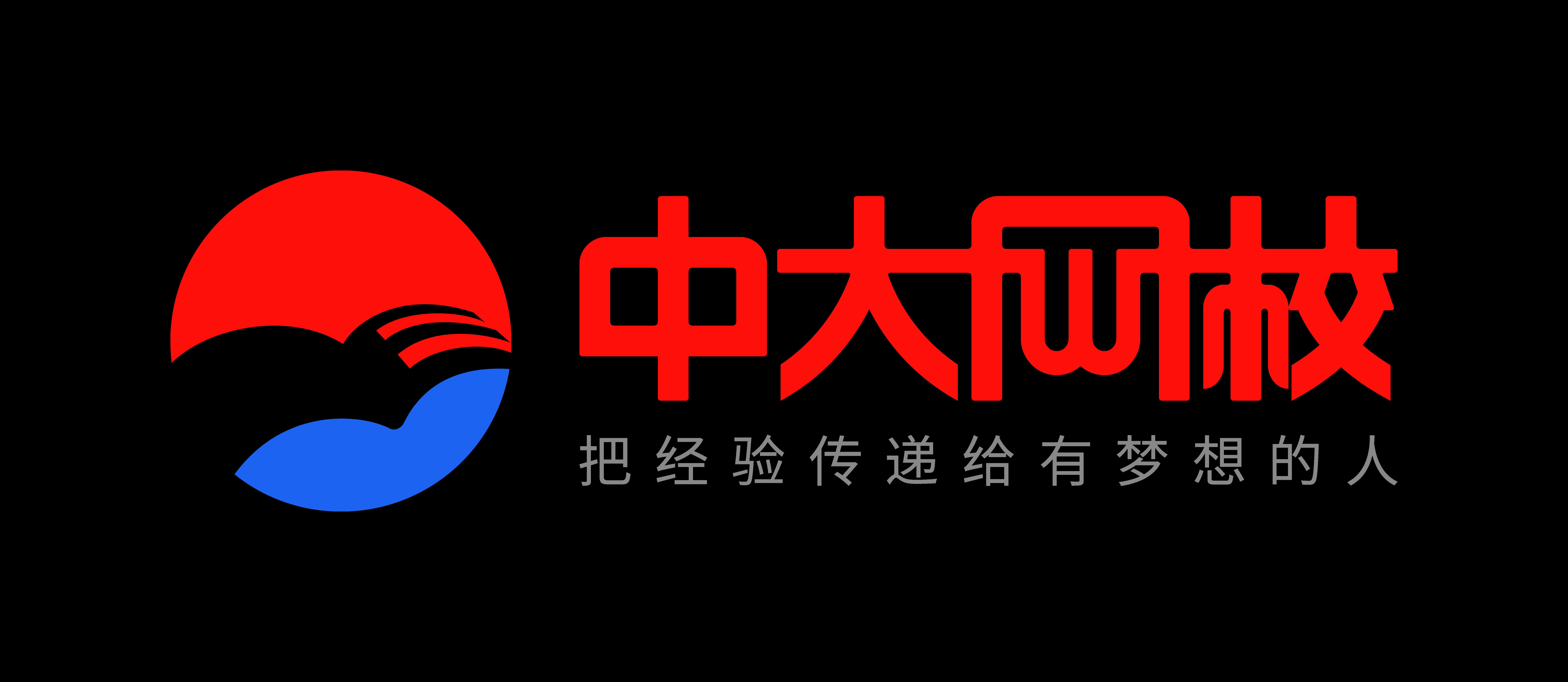 中大网校logo