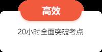 http://www.wangxiao.cn/kjzc/90027454084.html