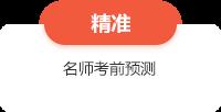 http://www.wangxiao.cn/jjs/59465946028.html