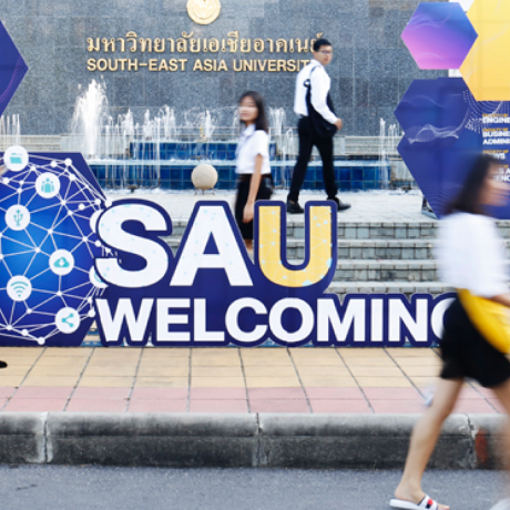 泰国东南亚大学